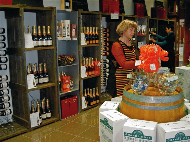 boutique - VEUVE AMBAL CIRCUIT VISITE©VA