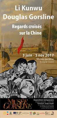 Li Kunwu & Douglas Gorsline, regards croisés sur la Chine