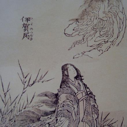 Hokusaï Collection du Musée 3